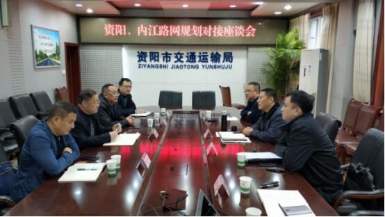 http://www.zgmaimai.cn/jiaotongyunshu/147541.html