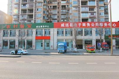 http://www.110tao.com/kuajingdianshang/236450.html